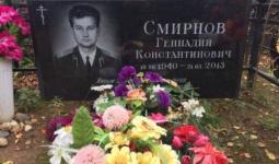 Smirnov-G.K.